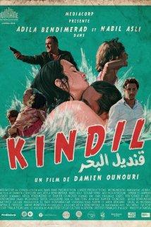 kindil_el_bahr