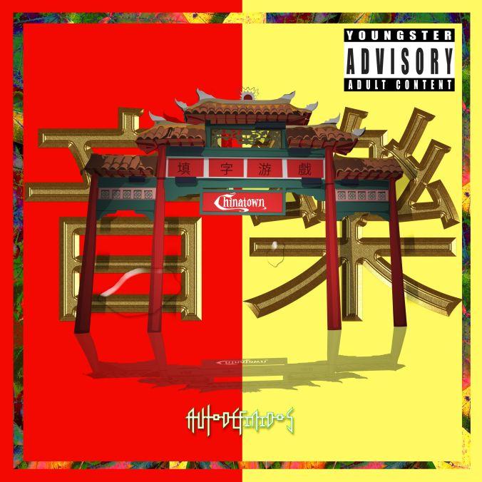 chinaMonu
