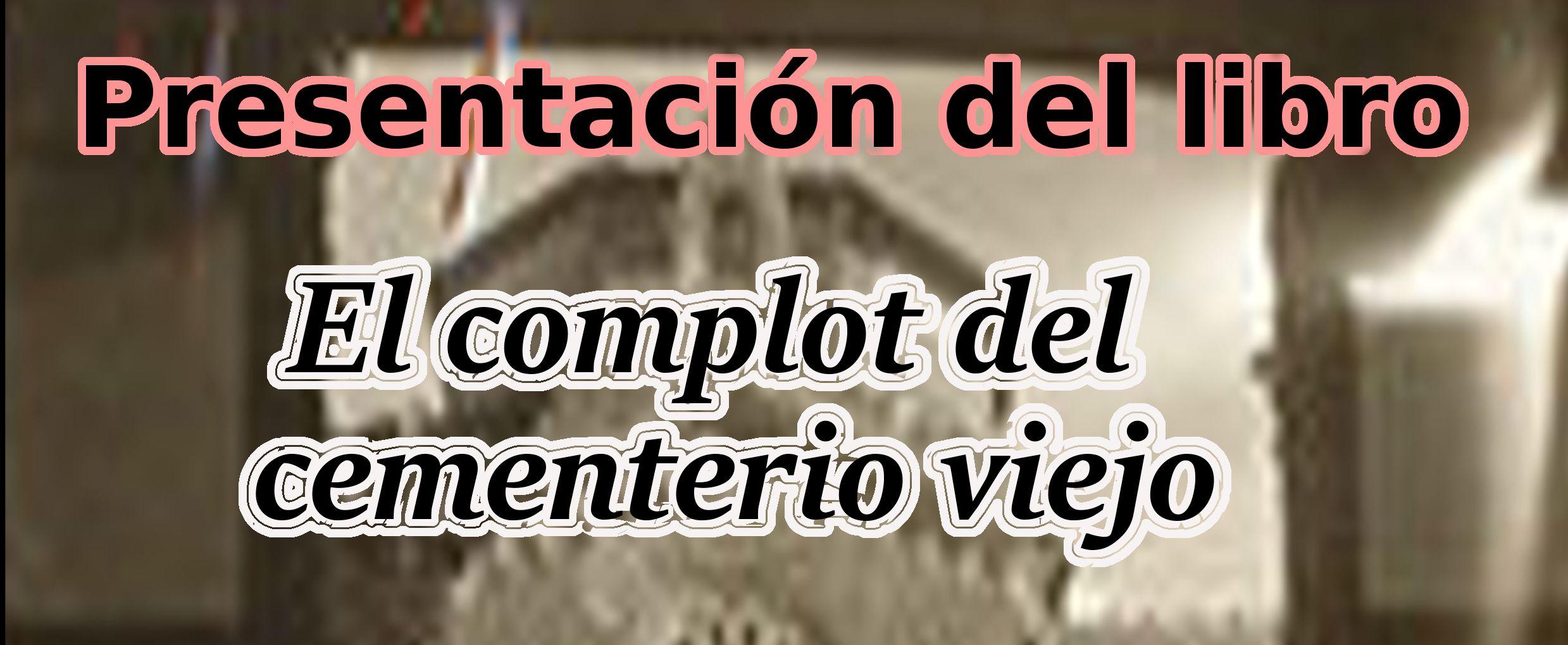 presentacion_el_complot.jpg